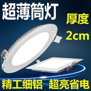 超薄筒灯led射灯天花嵌入式面板灯方形格栅4寸3w9w12w18w洞桶孔灯
