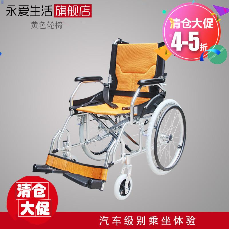券后688.00元老年人轮椅超轻代步车残疾人手推车