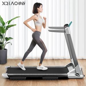 小乔智能跑步机家用款电动小型折叠家庭超静音迷你走步室内健身房