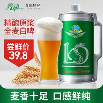 大桶白啤原酿青岛特产精酿原浆啤酒鲜啤扎啤全麦生啤2L厂家直发