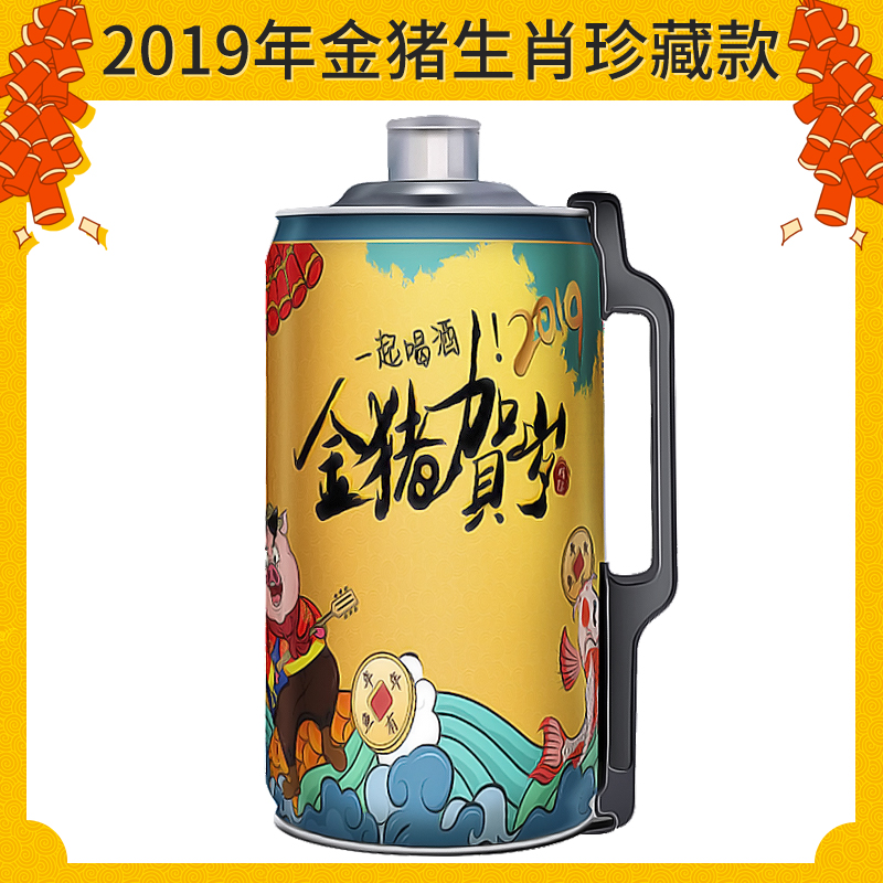 《2019金猪限量版》青岛亮动精酿原浆啤酒小麦扎啤2L桶装4斤装