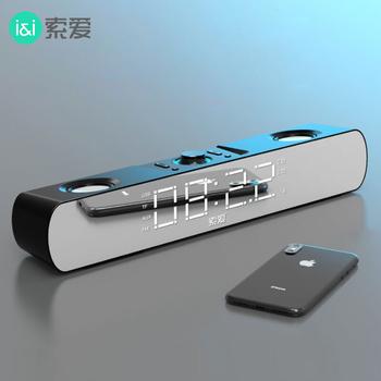 索爱SH16无线蓝牙音箱超重低音炮家用迷你小音响手机台式电脑车载通用双喇叭大音量3d环绕高音质影响5.0