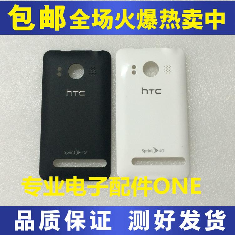 多普达 HTC EVO 4G A9292 电池盖 htc pc36100后盖 外壳 sprin