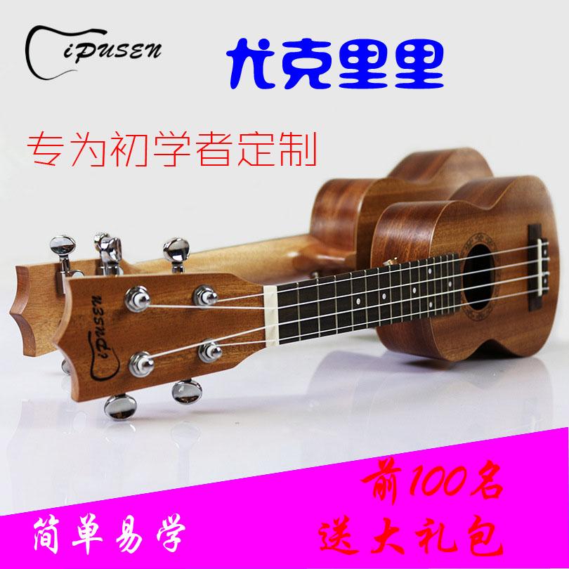 尤克里里小四弦琴夏威夷成人小吉他券后498.00元