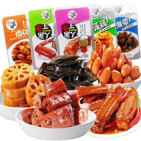 零食大礼包56包/1000g卤味鸭脖鸭翅莲藕片海带花生套餐可选180g