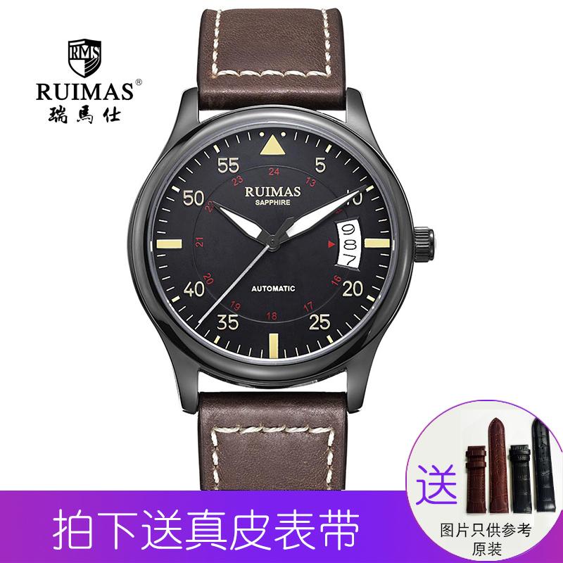 Ruimas ruimas mens boutique luminous belt fashion Waterproof Automatic Wrist Watch 6725g