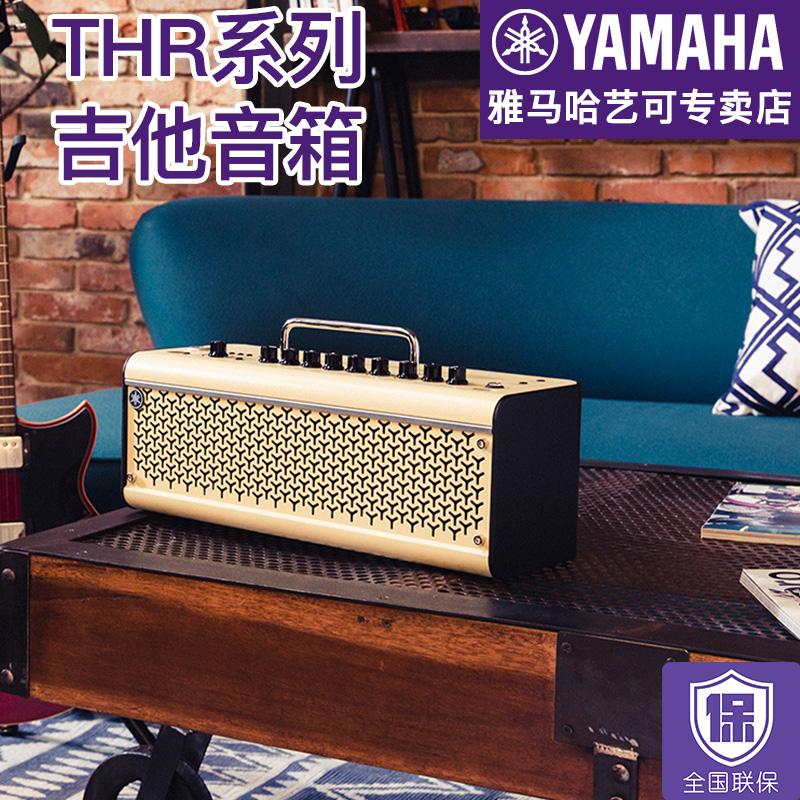 yamaha雅马哈艺可专卖店