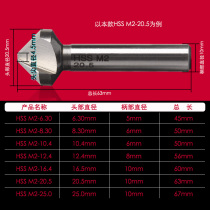 Three-edged chamfering Knife 90 degree chamfering single-edged stainless steel expansion hole drill taper screw sunk hole knife to burr counterbore drill