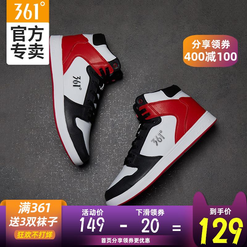 361运动鞋男冬季新品高帮板鞋361度黑红脚趾aj1空军一号高帮男鞋