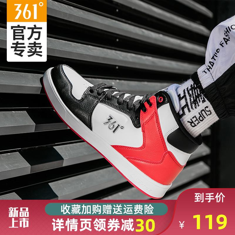 361男鞋运动鞋女高帮板鞋aj1春夏季新款361度潮鞋休闲鞋空军一号