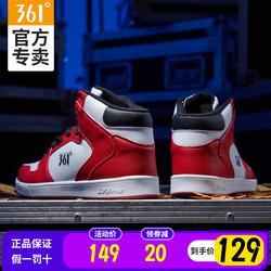 361运动鞋男AJ空军一号2020秋季新款潮女小白鞋皮面情侣高帮板鞋