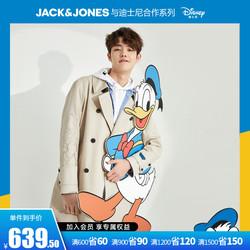 JackJones杰克琼斯新唐老鸭不撞衫联名款中长刺绣风衣男220121563