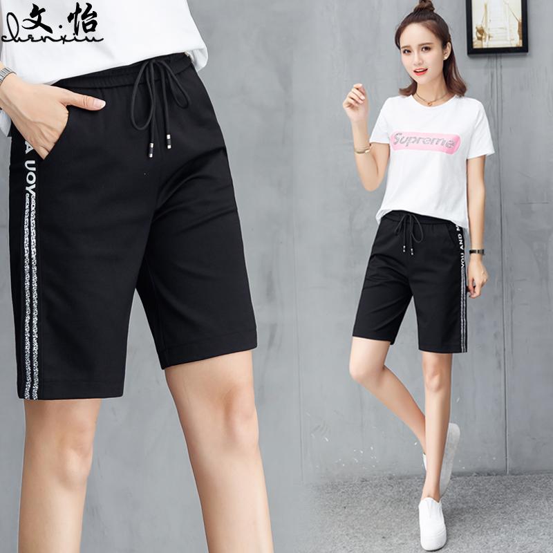 Capris womens loose 2020 New High Waist Sports Shorts womens summer leisure pants show thin Hong Kong style straight pants