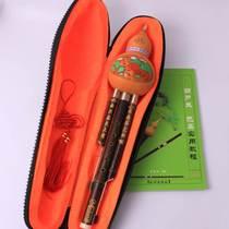 包邮初学可用多省调B降调C专业学生紫竹双音云南葫芦丝乐器