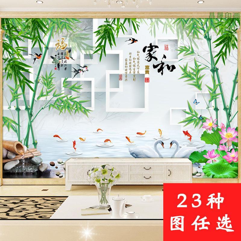券后15.00元3D超大电视机背景墙贴画客厅卧室装饰画山水画风景画墙贴纸