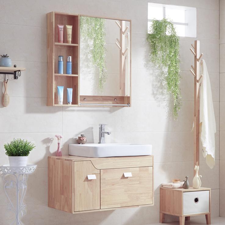 限10000张券卫浴简约现代橡木浴室柜组合实木卫生间吊柜洗脸洗手盆洗漱台上盆