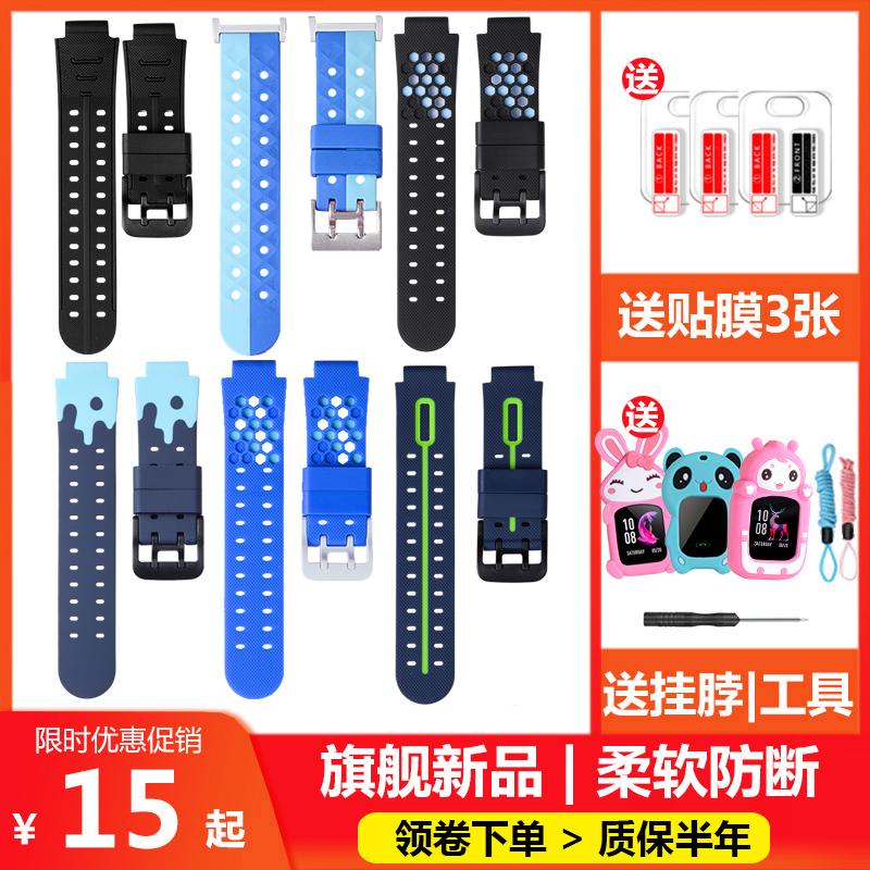【买一送二】适用小天才电话手表表带Y01A/Y03/Z1/Q1/Z2y/Z3/Z5/Z6/Z1S/Y05/Q2挂套挂脖五六代Y02Y01S非原装