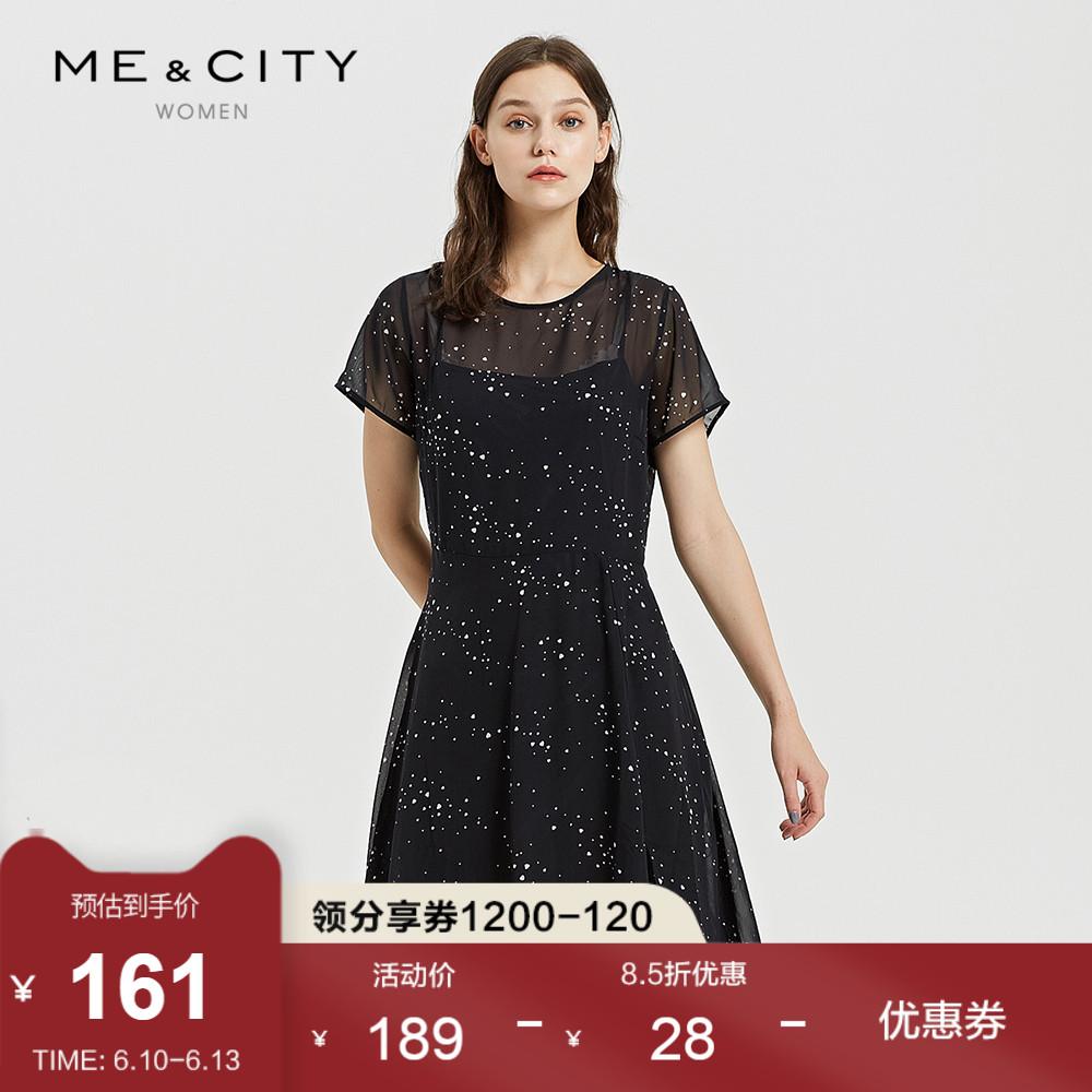 MECITY女装夏季短袖心形印花特色浪漫内衬纯色性感轻熟风连衣裙女