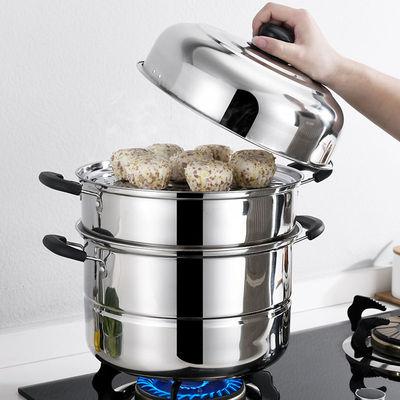 蒸锅家用不锈钢煤气电磁炉蒸笼小汤锅具大号2二3三层蒸馒头