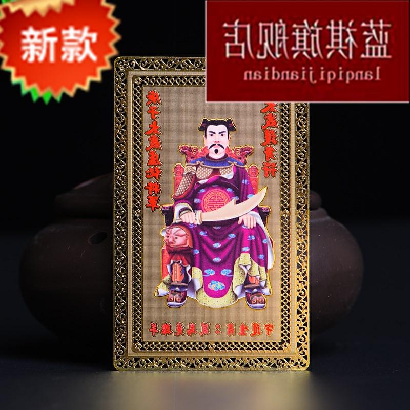 Китайские обереги Артикул 626329006404