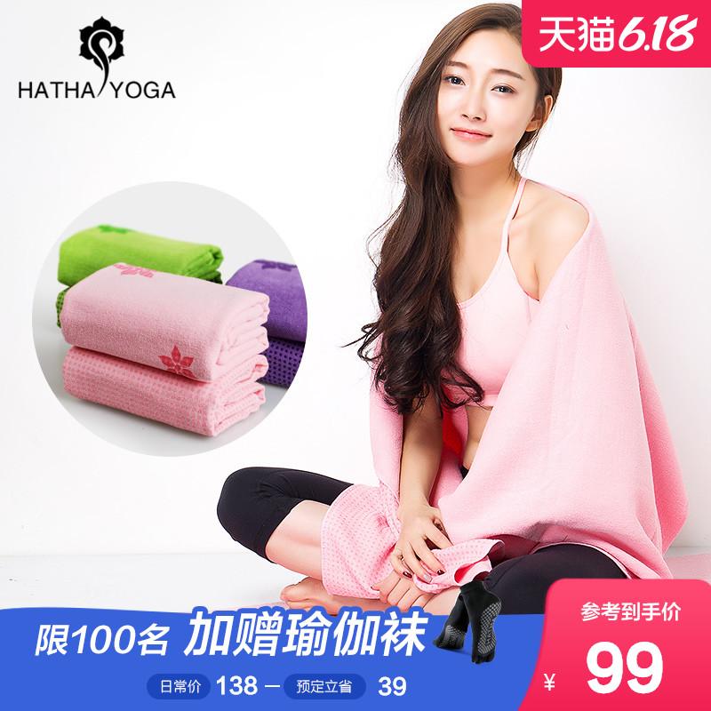 哈他瑜伽毯铺巾防滑正品吸汗毛巾便携毛毯女专业瑜珈巾瑜伽垫毯子图片