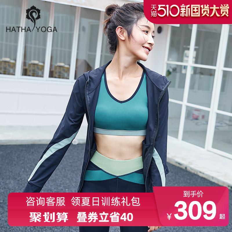哈他瑜伽跑步運動套裝女初學者夏專業健身房大碼速干衣健身瑜珈服