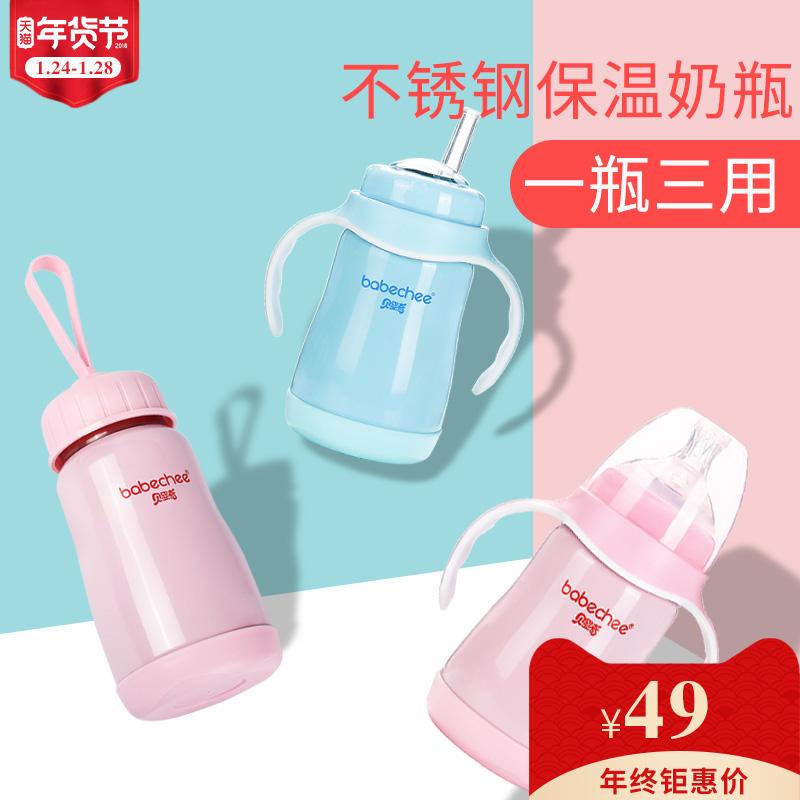 Нержавеющей стали сохранение тепла бутылочка для кормления подлинный ребенок ширина калибра бутылочка для кормления двойной новорожденных ребенок стойкость к осыпанию бутылочка для кормления термос кружка