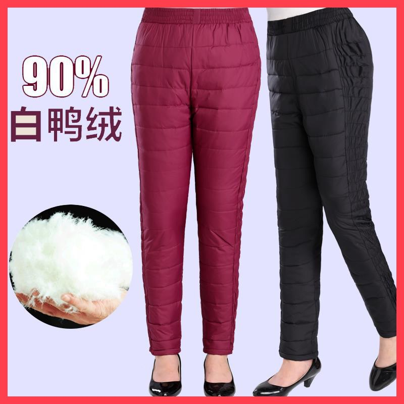 Middle aged and elderly down pants womens winter thickened mothers pants loose elastic waist elderly womens pants wear grandmas pants outside