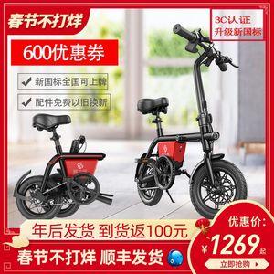 阿尔郎迷你折叠电动自行车小型滑板车锂电代步电动车助力电瓶车女