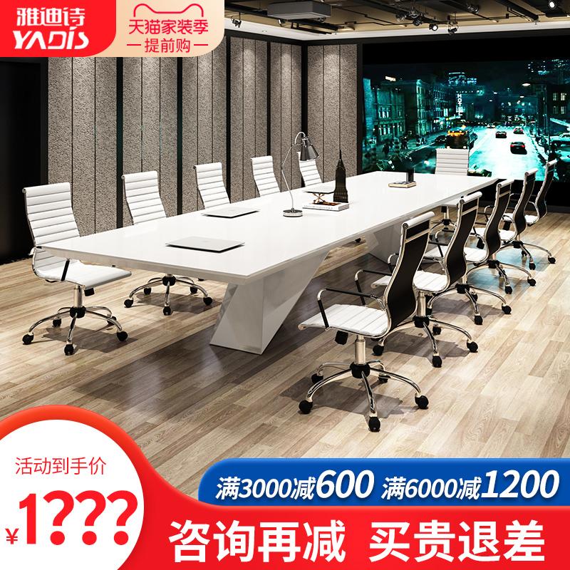 雅迪诗白色会议桌烤漆创意简约现代长桌北欧大型桌椅组合办公家具