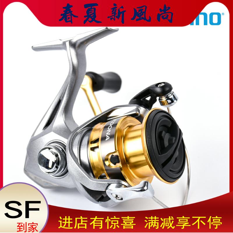 SHIMANO禧玛诺新款SEDONA FI深浅线杯远投路亚鱼线轮纺车轮