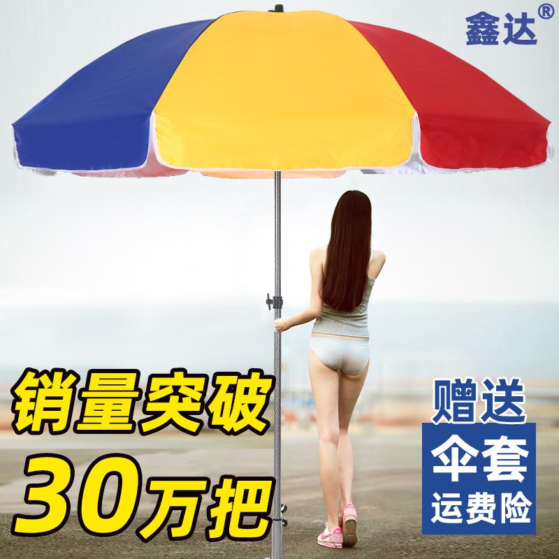 Зонты / Навесы от дождя и солнца Артикул 44136333760