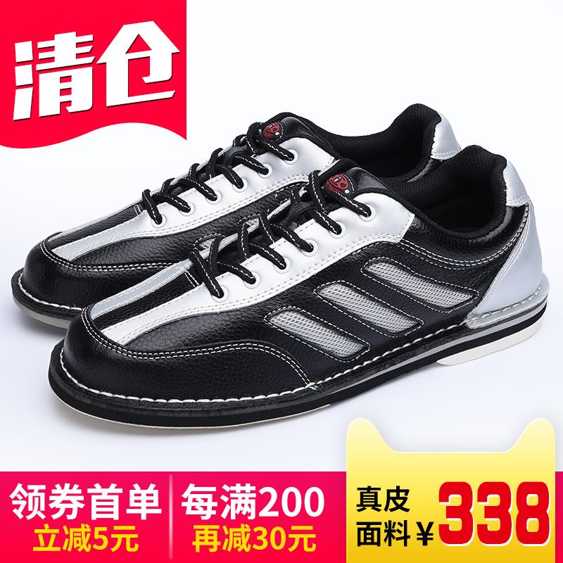 【 марка зазор 】XOYONGFU действительно боулинг обувной мужской обувной боулинг обувной частное домой обувной натуральная кожа обувь