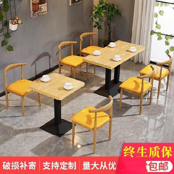 快餐桌椅组合牛角椅新款大排档中式小吃店饮食店卧室新中式小方桌