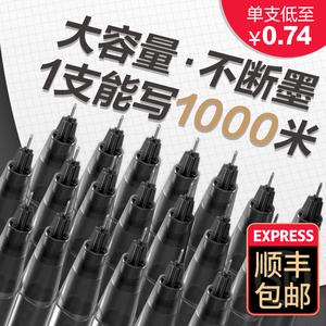 领3元券购买华夏万卷大容量走珠笔黑色0.5 mm