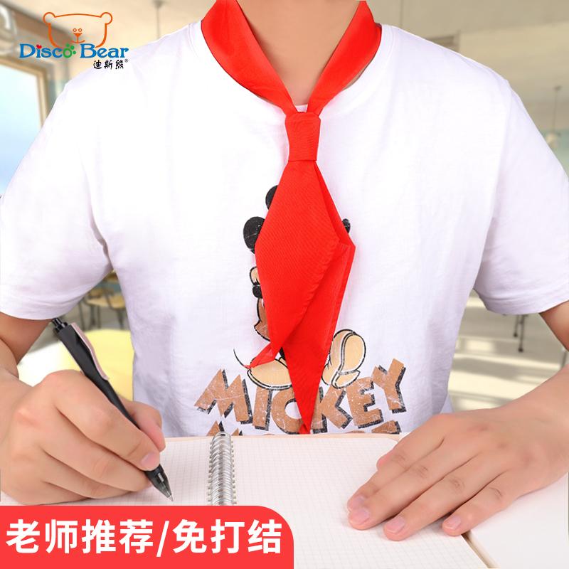 红领巾免打结拉链款标准小学生纯棉全棉1.2m大号加长拉链式红领巾