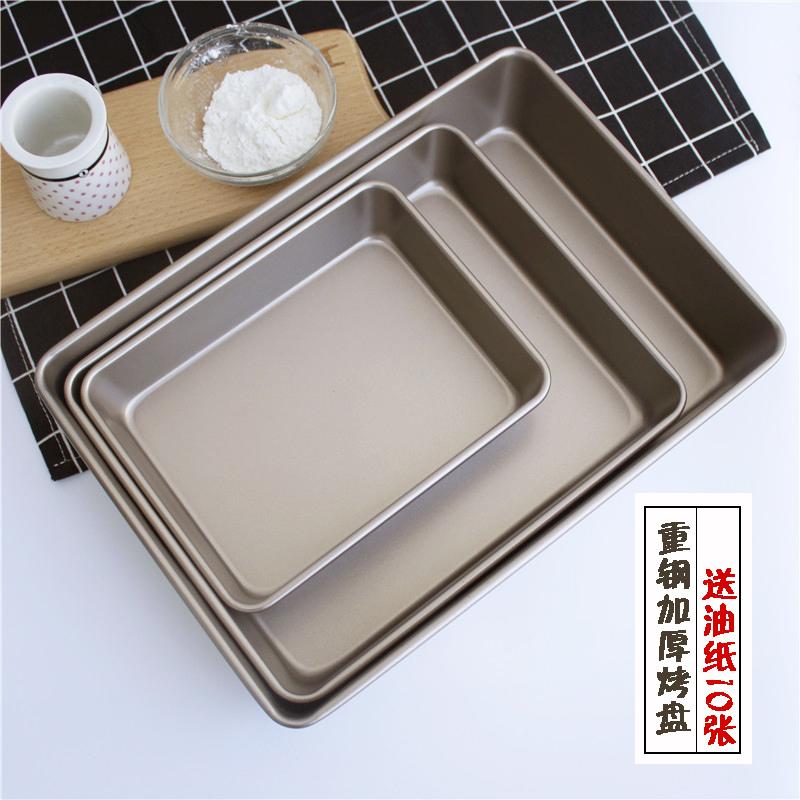 Прямоугольные 10-литровые мини-антипригарные духовые шкафы Снег Crisp nougat для дома из углеродистой стали для торта Барбекю