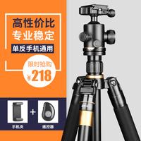 查看轻装时代Q222单反相机三脚架便携微单摄影摄像手机自拍支架拍照视频直播录像多功能佳能旅行碳纤维三角架云台价格