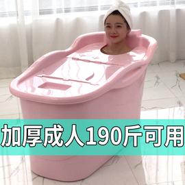 加厚泡澡桶成人浴桶家用塑料超大号儿童洗澡桶沐浴缸大人浴盆全身图片