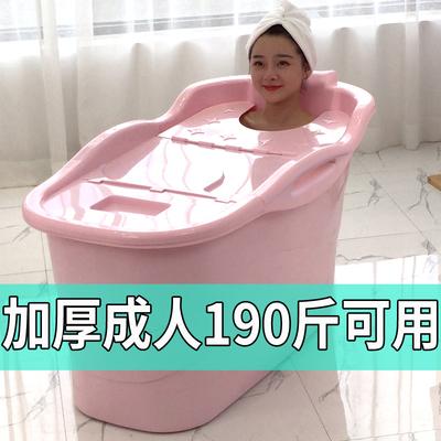 加厚泡澡桶成人浴缸家用网红超大号儿童洗澡桶沐浴桶大人浴盆全身