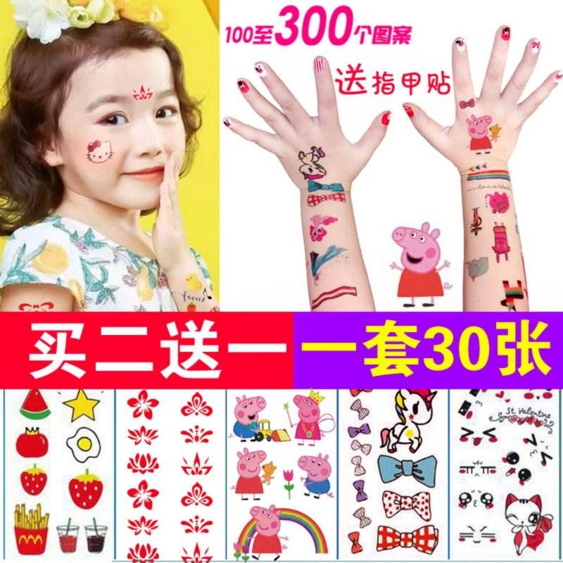 券后14.95元图案贴画卡通脸上宝宝手指纹身贴