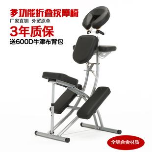 新品纹身椅保健椅折叠式按摩椅便携式推拿椅刮痧椅刺青椅子美容床