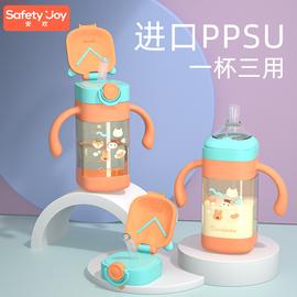 奶瓶ppsu大宝宝耐摔儿童喝水杯吸管式带手柄4大童一岁以上1婴2儿3