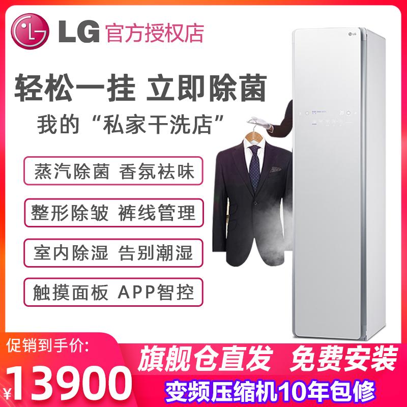 【蒸汽除菌】LG styler智能衣物护理家用熨烫机烘干除湿衣柜S3WF