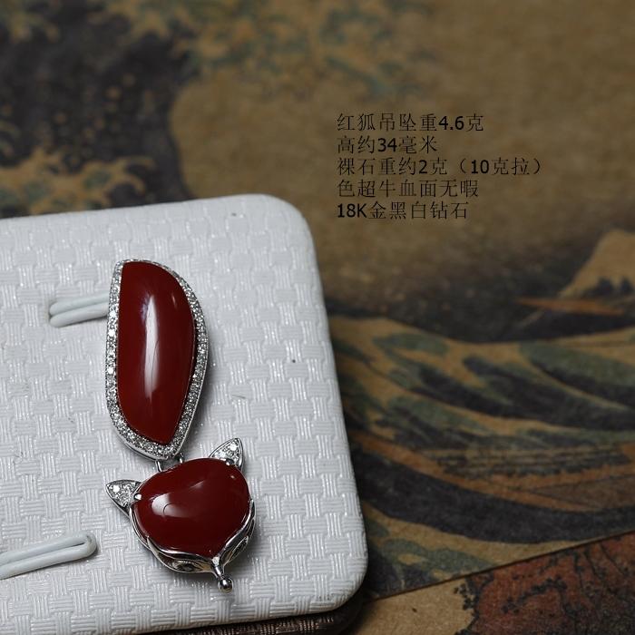 日本原鉱の海精霊の宝石のアクセサリー18 Kプラチナのいっぱいのダイヤモンドの赤い宝石のペンダントの辟邪の狐の鳳の9ネックレス