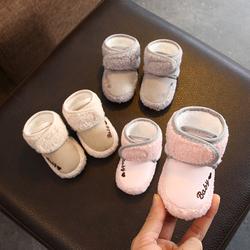 婴儿棉鞋子软底学步鞋0-1岁新生男女宝宝秋冬季8-10个月6不掉鞋袜