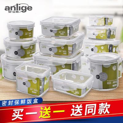 塑料保鲜盒带盖透明微波炉加热饭碗冰箱收纳专用水果食品级密封盒