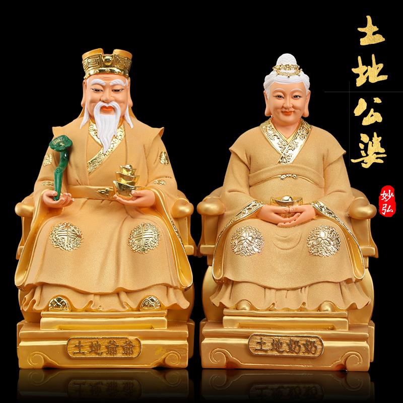 Статуи идолов Артикул 596865974364