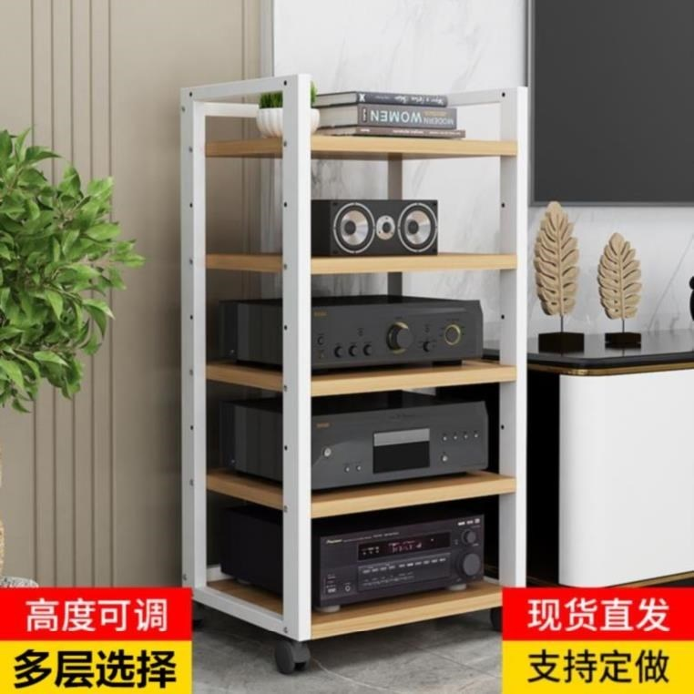 Home stage audio cabinet equipment cabinet equipment rack rack rack bracket thickened office study combination standing