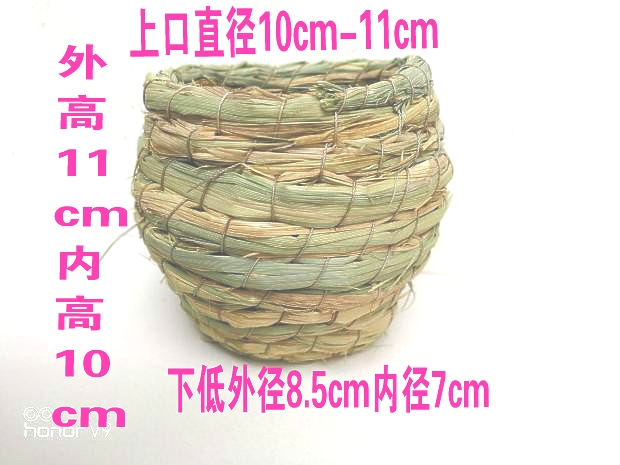 Bucket birds nest, tiger skin, peony, Xuanfeng small birds nest (wire delivery) 3 yuan